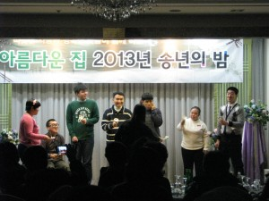 9.송년제(2013년) 178