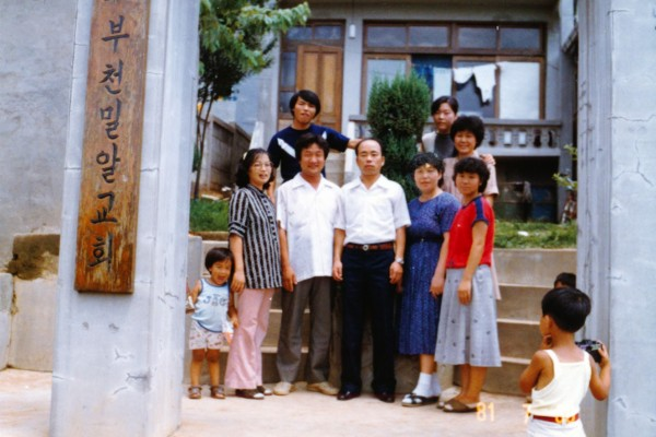 08빨강앨범 1981년 여름 성경학교_0002