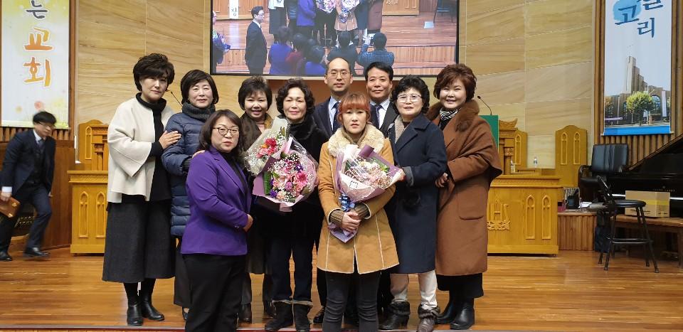 20190216.강옥례 장로님 은퇴찬하/ 윤지혜 집사님 봉사상 수상